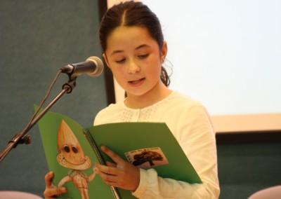 Paola Fernandez Rodríguez