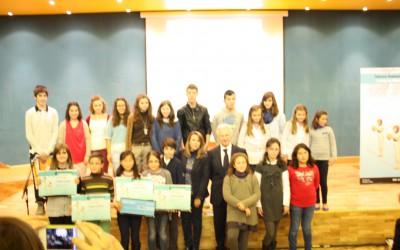 V Concurso (2012)