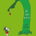 EL ARBOL GENEROSO